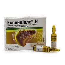 Эссенциале Н раствор для инъекций ампулы 250 мг/5 мл по 5 мл 5 штук