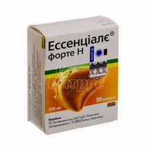 Эссенциале форте Н капсулы 300 мг 30 штук