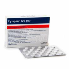 Эутирокс таблетки 125 мкг 100 штук