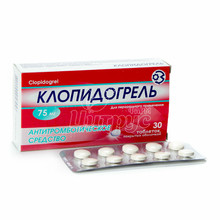 Клопидогрель таблетки покрытые оболочкой 75 мг 30 штук