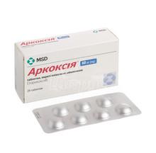 Аркоксия таблетки покрытые оболочкой 60 мг 28 штук