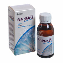 Алердез сироп 0,5 мг/мл 100 мл