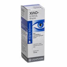 Хило-Комод Форте капли глазные контейнер 2 мг/мл 10 мл
