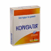 Коризалия таблетки покрытые оболочкой 40 штук