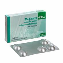 Мофлакса таблетки покрытые оболочкой 400 мг 5 штук