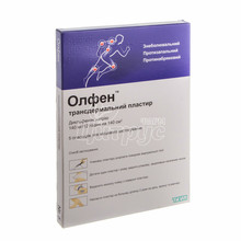 Олфен трансдермальный пластырь 140 мг 5 штук