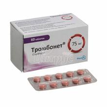 Тромбонет таблетки покрытые оболочкой 75 мг 60 штук