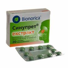 Синупрет экстракт таблетки покрытые оболочкой 160 мг 20 штук