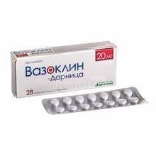 Вазоклин-Дарница таблетки покрытые оболочкой 20 мг 30 штук