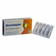 Вольтарен суппозитории 50 мг 10 штук