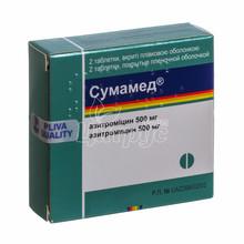 Сумамед таблетки покрытые оболочкой 500 мг 2 штуки