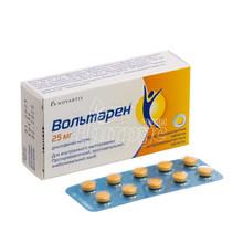 Вольтарен таблетки 25 мг 30 штук