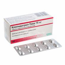 Клопидогрел-Тева таблетки покрытые оболочкой 75 мг 90 штук