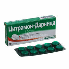 Цитрамон-Дарница таблетки 10 штук