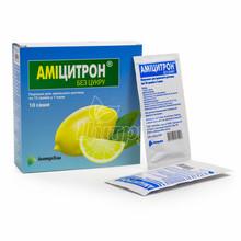 Амицитрон без сахара порошок пакет 13 г 10 штук