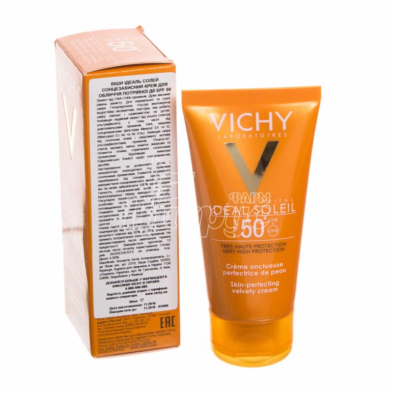 фото 1-2/Виши Капиталь Солей (Vichy Capital Soleil) Крем солнцезащитное увлажняющее для лица SPF 50 300 мл