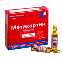 Метакартин раствор для инъекций ампулы 1 г/5 мл по 5 мл 5 штук