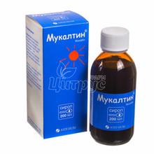Мукалтин сироп 200 мл