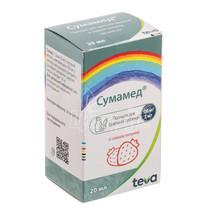 Сумамед порошок для приготовления суспензии клубника 100 мг/5 мл (400 мг) 20 мл