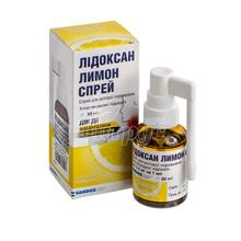 Лидоксан Лимон спрей  2 мг/0,5 мг в 1 мл 30 мл