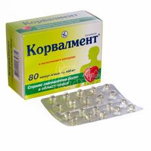 Корвалмент капсулы 100 мг 30 штук