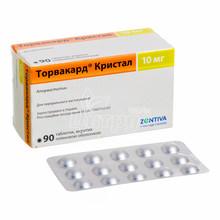 Торвакард Кристал 10 мг таблетки покрытые оболочкой 90 штук