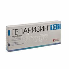 Гепаризин раствор для инъекций ампулы 20мл 10 штук