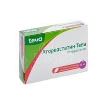 Аторвастатин-Тева таблетки покрытые оболочкой 10 мг 30 штук