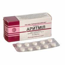 Аритмил таблетки 200 мг 50 штук