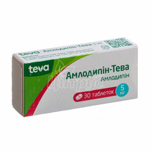 Амлодипин-Тева таблетки 5 мг  30 штук