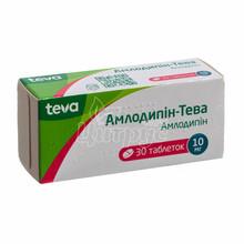 Амлодипин-Тева таблетки 10 мг  30 штук