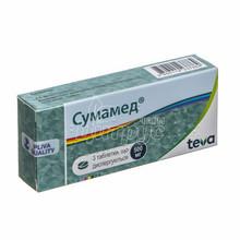 Сумамед таблетки диспергируемые 500 мг 3 штуки