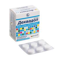 Деквадол таблетки для рассасывания кокос 30 штук