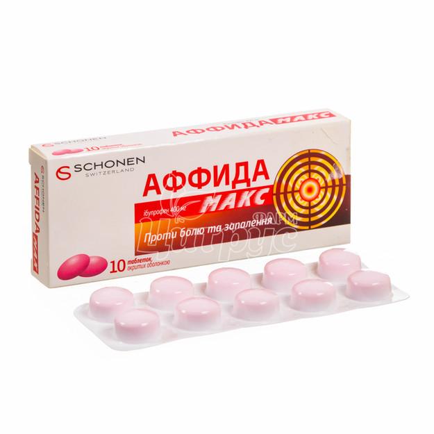 Аффида Макс таблетки покрытые оболочкой 400 мг 10 штук