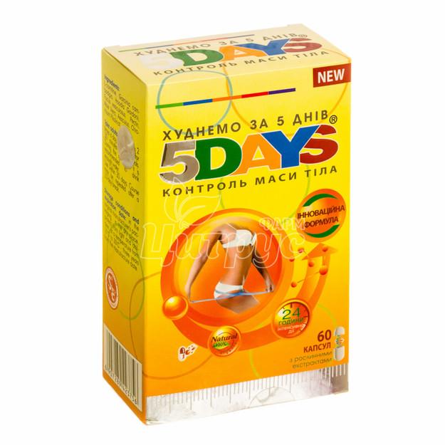 5 Дней капсулы 300 мг  60 штук
