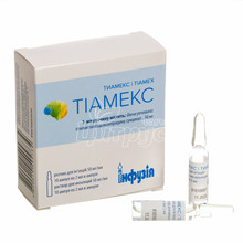 Тиамекс раствор для инъекций ампулы 50 мг/мл по 2 мл 10 штук