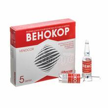 Венокор раствор для инъекций  ампулы 50 мг/мл по 5 мл 5 штук