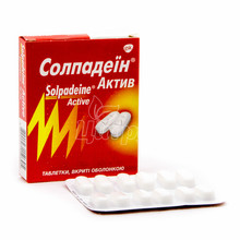 Солпадеин актив таблетки 12 штук