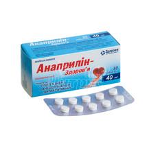 Анаприлин -Здоровье таблетки 40 мг 50 штук
