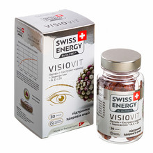 Витамины Свис Энерджи (Swiss Energy) Визиовит (Visio Vit) капсулы 30 штук