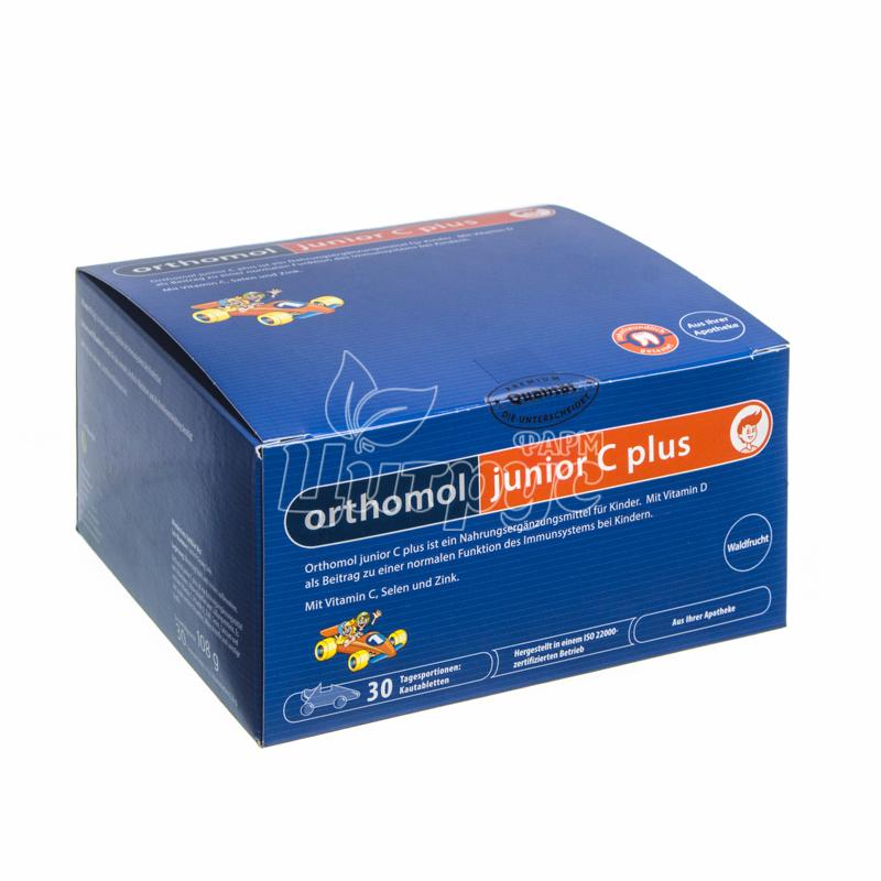 фото 1-2/Ортомол Джуниор (Orthomol Junior) Набор жевательные машинки апельсин 30 штук