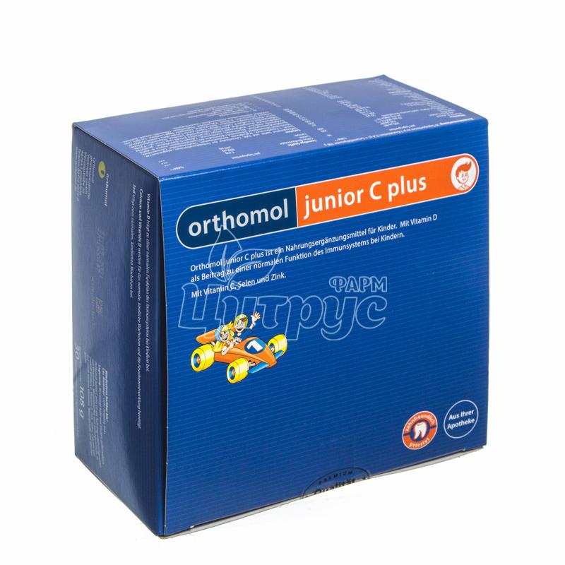 фото 1/Ортомол Джуниор (Orthomol Junior) Набор жевательные машинки апельсин 30 штук