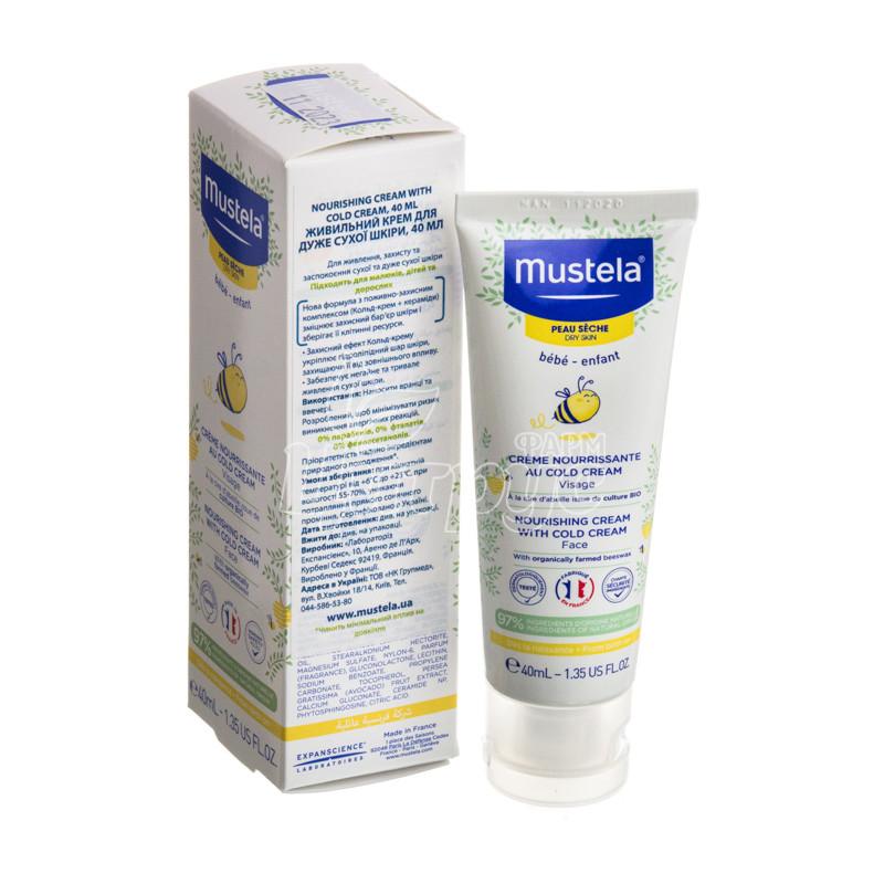 фото 1-2/Мустела Беби Колд крем (Mustela Bebe Cold cream) Крем питательный для очень сухой кожи 40 мл