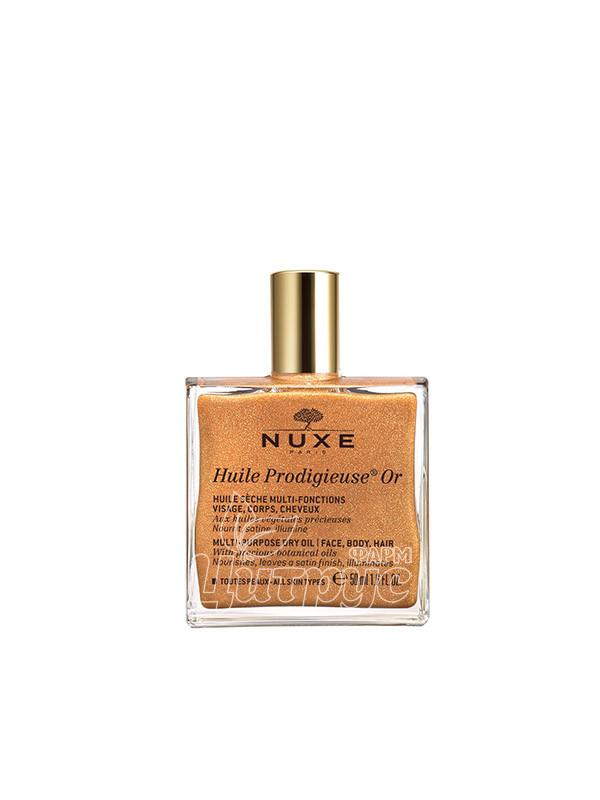 Нюкс Хайли Продижьез Золотое (Nuxe Huile Prodigieuse Or) Масло сухое чудесное 50 мл