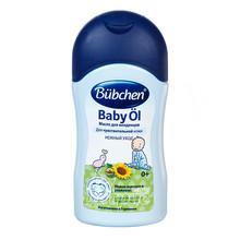 Масло детское Бюбхен (Bubchen) Очищающее 40 мл