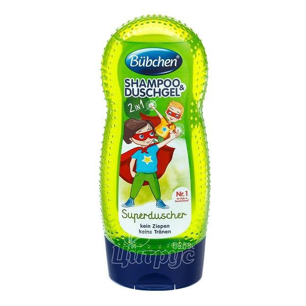 Шампунь-гель для душа детский Бюбхен (Bubchen) Супергерой 230 мл