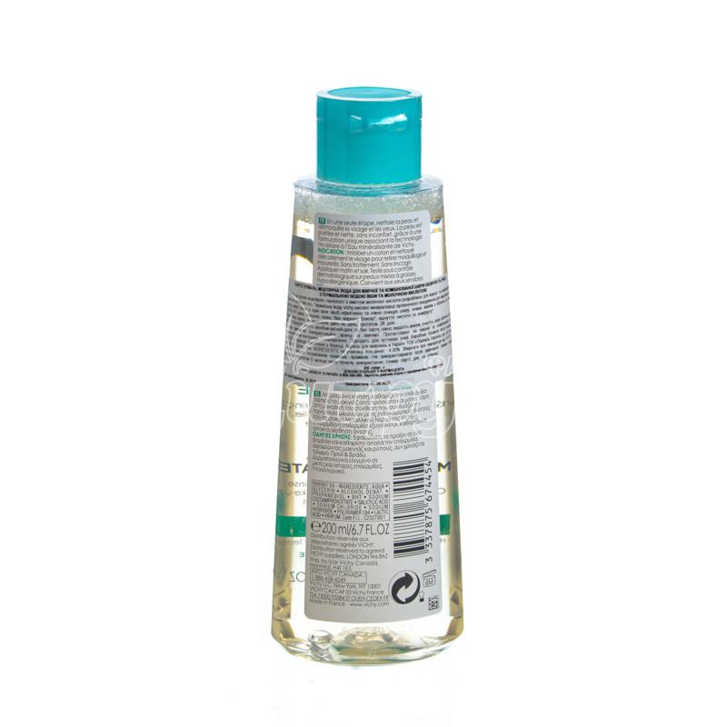 фото 1-2/Виши Пюрте Термаль (Vichy Purete Thermale) Мицеллярная вода для жирной и комбинированной кожи 200 мл
