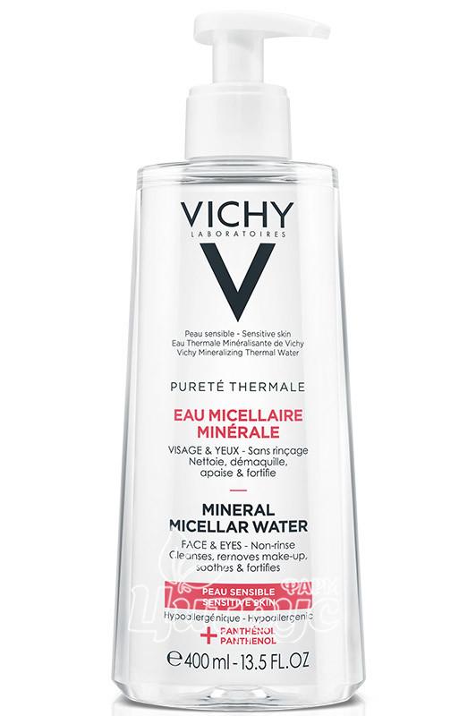 Виши Пюрте Термаль (Vichy Purete Thermale) Мицеллярная вода для чувствительной кожи 400 мл