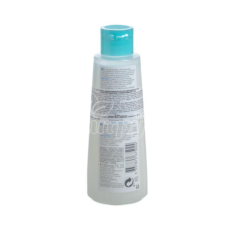 фото 1-2/Виши Пюрте Термаль (Vichy Purete Thermale) Мицеллярное молочко для сухой кожи 200 мл