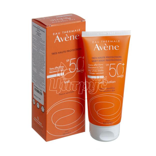 Авен Солярис (Avene Solaires) Молочко солнцезащитное SPF 50+ 100 мл
